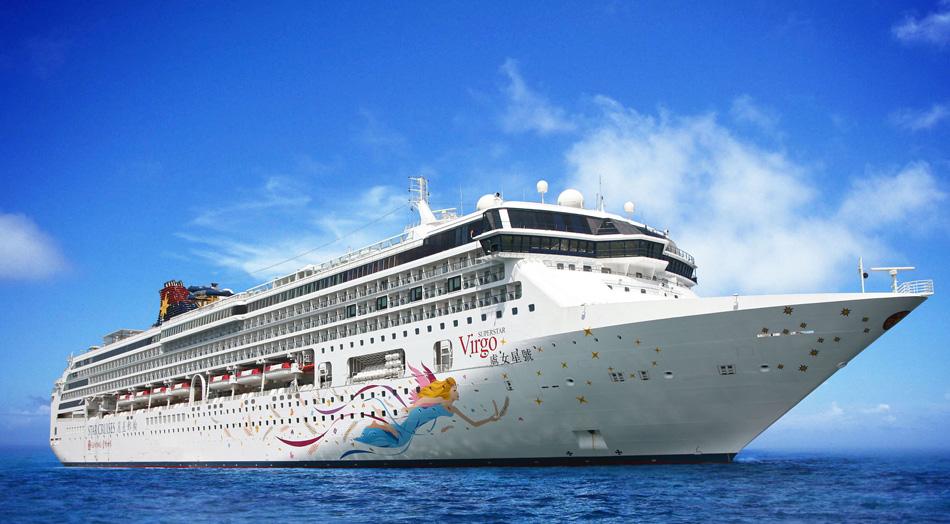 Singapore Tour with Cruise