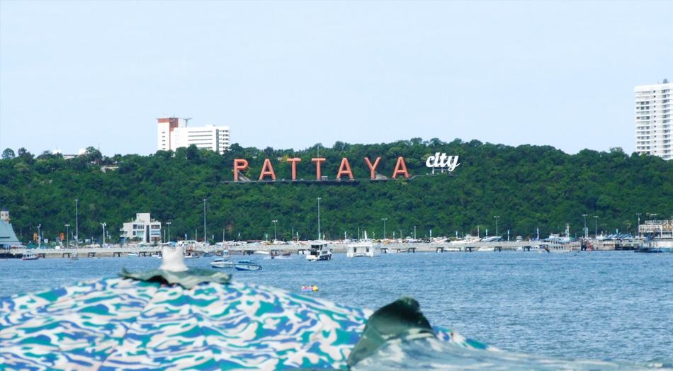 PATTAYA PACKAGE (3N/4D)